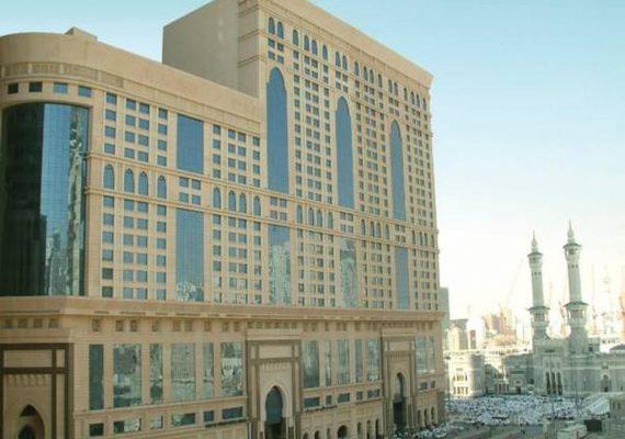 Burj-Al-Salah-Mecca