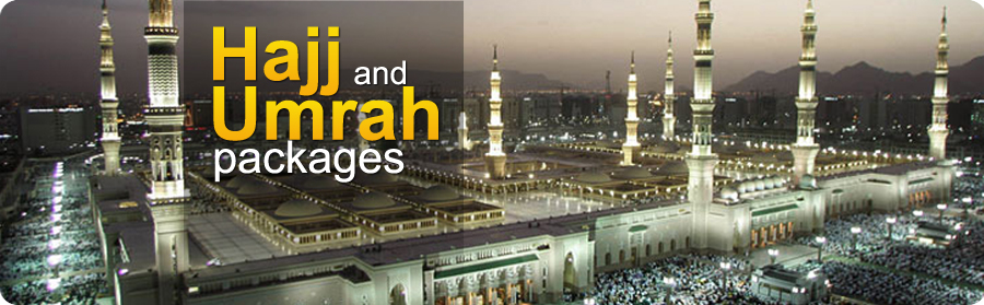 Cheap Umrah Deals Uk